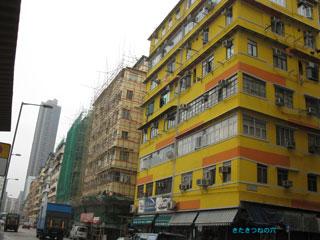 20120212hongkong7