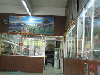 20120401hongkong2