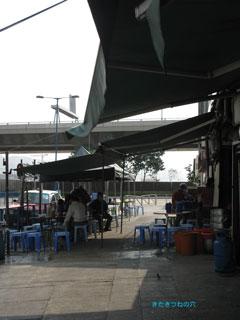 20120402hongkong2