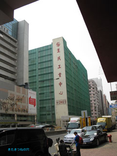 20120407hongkong2