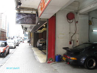 20120407hongkong3