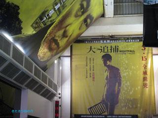 20120408hongkong2