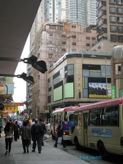 20120423hongkong1