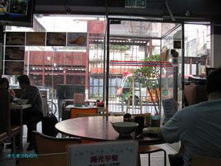 20120423hongkong2