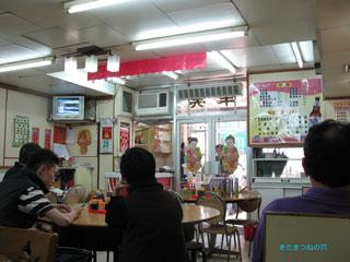 20120517hongkong5
