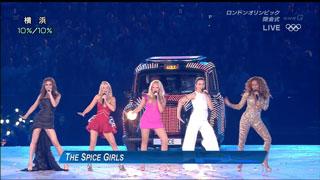 20120813spicegirls