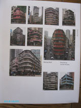 20120905hongkong4