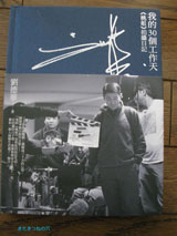 20120905hongkong6