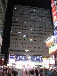 20120908hongkong1
