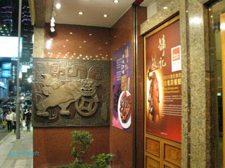 20120909hongkong1