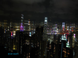 20120910hongkong6