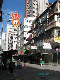 20120912hongkong3