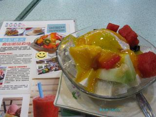 20120910bhongkong3