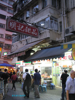 20120913hongkong1