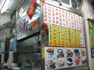 20120913hongkong2