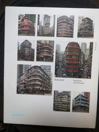 20121105hongkongbook