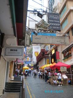 20121202hongkong2