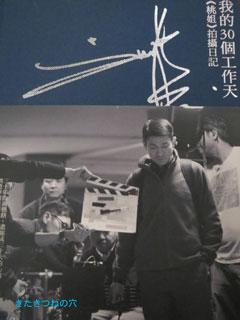 20121222book1