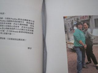 20121222book2