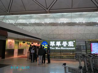 20121224hongkong2