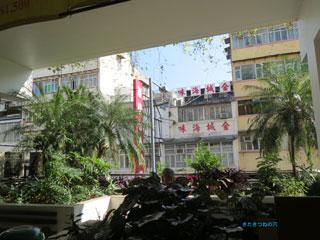 20130201hongkong4