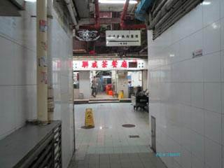 20130323hongkong2