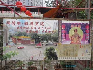 20130328hongkong4