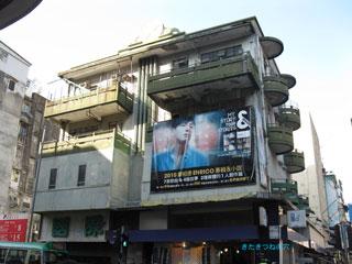 20130129hongkong1_20101226
