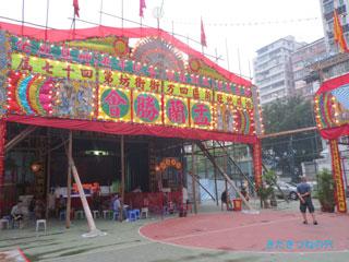 20130825hongkong3
