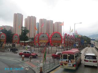 20130916hongkong4