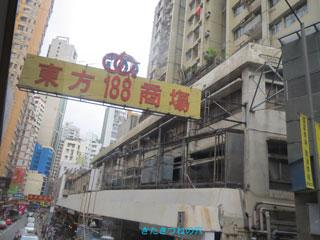 20131004hongkong1