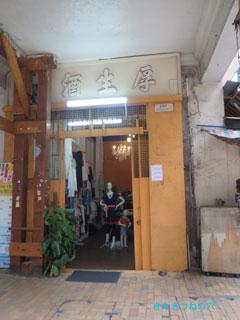 20131007hongkong5
