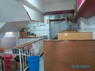 20131012hongkong2