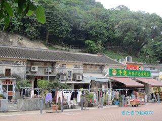 20131106hongkong1