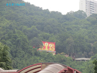 20131113hongkong5