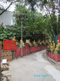 20131113hongkong6