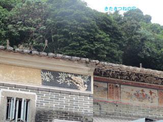 20131123hongkong4