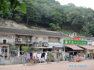 20131123hongkong5