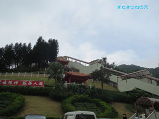 20131201hongkong2