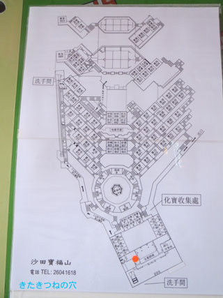 20131201hongkong4