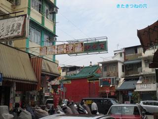 20131220hongkong2