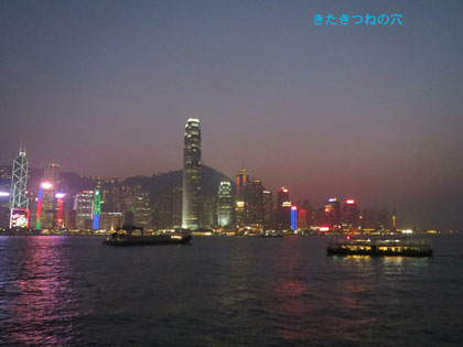 20140101hongkong1_2