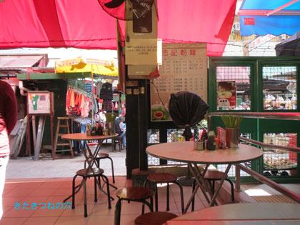 20140103hongkong4