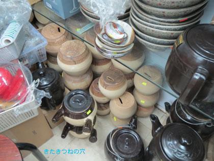 20140108hongkong3