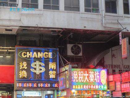 20140110hongkong2