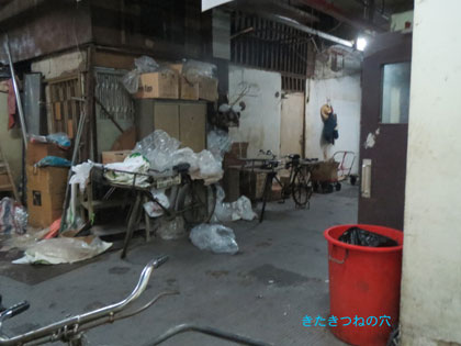 20140111hongkong2