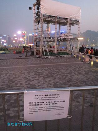 20140115hongkong1