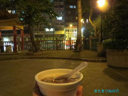 20140116hongkong2