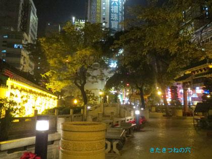 20140116hongkong3