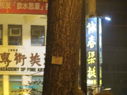 20140116hongkong5